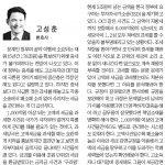 증세보다 더 시급한 것-서울경제 칼럼